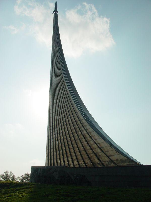 Kozmonot Müzesi