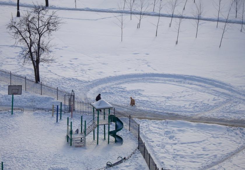 Moskova kar park